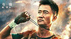 Wolf Warrior 2 มาแรงแซงหนังฮีโร่สหรัฐฯ ถึงขั้นติดท็อป 5 หนังทำรายได้มากที่สุดปี 2017