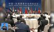 อาเซียนเรียกคืนแถลงการณ์ประเด็นทะเลจีนใต้