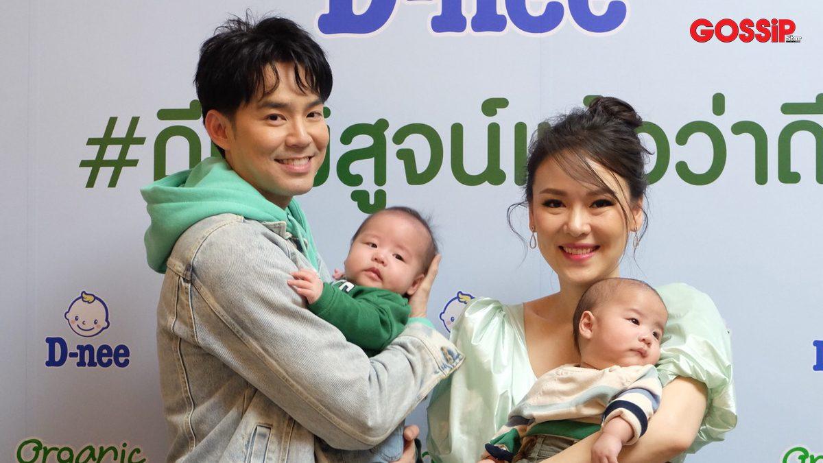 พ่อบีม-แม่ออย อุ้มลูกแฝด ออกงานครั้งแรกสุดน่ารัก!