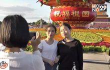 จีนประดับดอกไม้ทั่วเมือง เตรียมฉลองวันชาติ