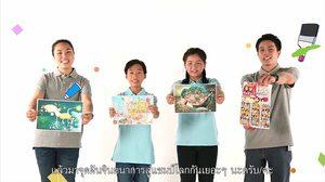 โตโยต้า ชวนเยาวชนไทยเข้าร่วมจุดฝันจินตนาการสู่แชมป์โลก