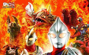 Superior 8 Ultraman Brothers ศึกรวมพลัง 8 พี่น้องอุลตร้า