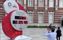 นาฬิกาสู่โอลิมปิก2020กลับมานับถอยหลังอีกครั้ง