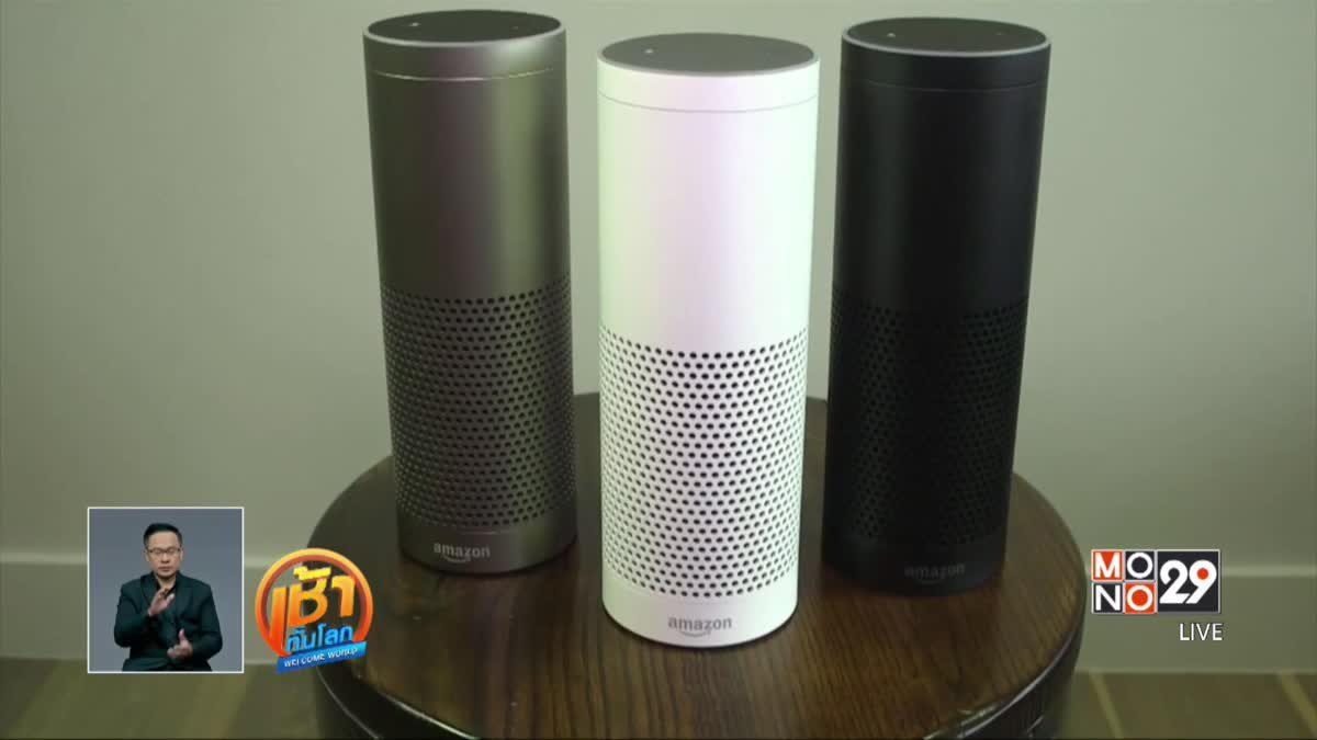 อเมซอนเปิดตัวผลิตภัณฑ์ควบคุมด้วยเสียงรุ่นใหม่
