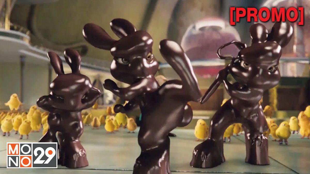Hop ฮอพ กระต่ายซูเปอร์จั้มพ์ [PROMO]