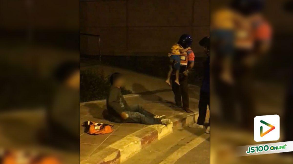 พ่อใจโหดจับลูกเลี้ยงทุ่มลงพื้น ทุบซ้ำ พลเมืองดีพบรีบเข้าช่วยเหลือ (04-04-61)