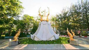 21 เรื่องน่ารู้ รอบรั้ว มจธ. - มหาวิทยาลัยเทคโนโลยีพระจอมเกล้าธนบุรี