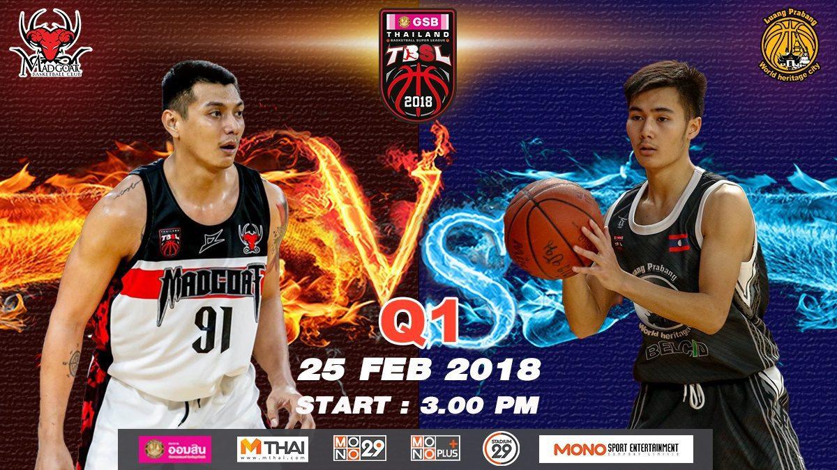 Q1 Madgoat (THA)  VS  Luang Prabang (LAO) : GSB TBSL 2018 (LEG2) 25 Feb 2018