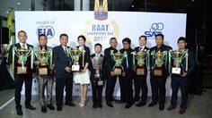 ร.ย.ส.ท.จัดงานฉลองแชมประเทศไทย รับถ้วยพระราชทานฯ RAAT Champions Day 2016
