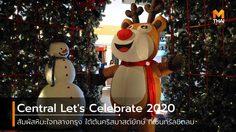 Central Let's Celebrate 2020 สัมผัสหิมะใจกลางกรุง ใต้ต้นคริสมาสต์ยักษ์ ที่เซ็นทรัลชิดลม