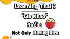 Gin Khao: Not Only Having Rice