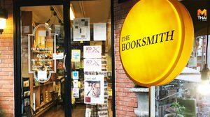 THE BOOKSMITH ร้านหนังสือเมืองเหนือแห่งนิมมานเหมินท์