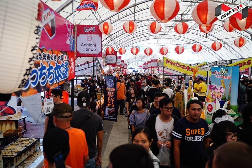 """""""JAPAN EXPO THAILAND 2020"""" ครั้งที่ 6 งานมหกรรมญี่ปุ่นที่ใหญ่ที่สุดในเอเชีย"""