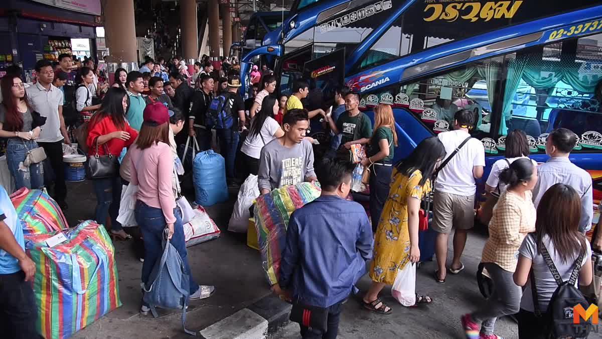 หมอชิตยังแน่น!  ประชาชนทยอยเดินทางกลับภูมิลำเนาช่วงเทศกาลปีใหม่.mp4
