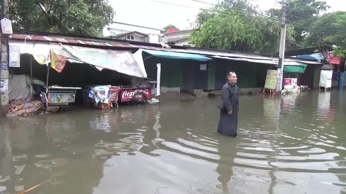 ฝนถล่มเมืองเชียงใหม่ น้ำท่วมขังหลายจุด - ชาวบ้านเดือดร้อน