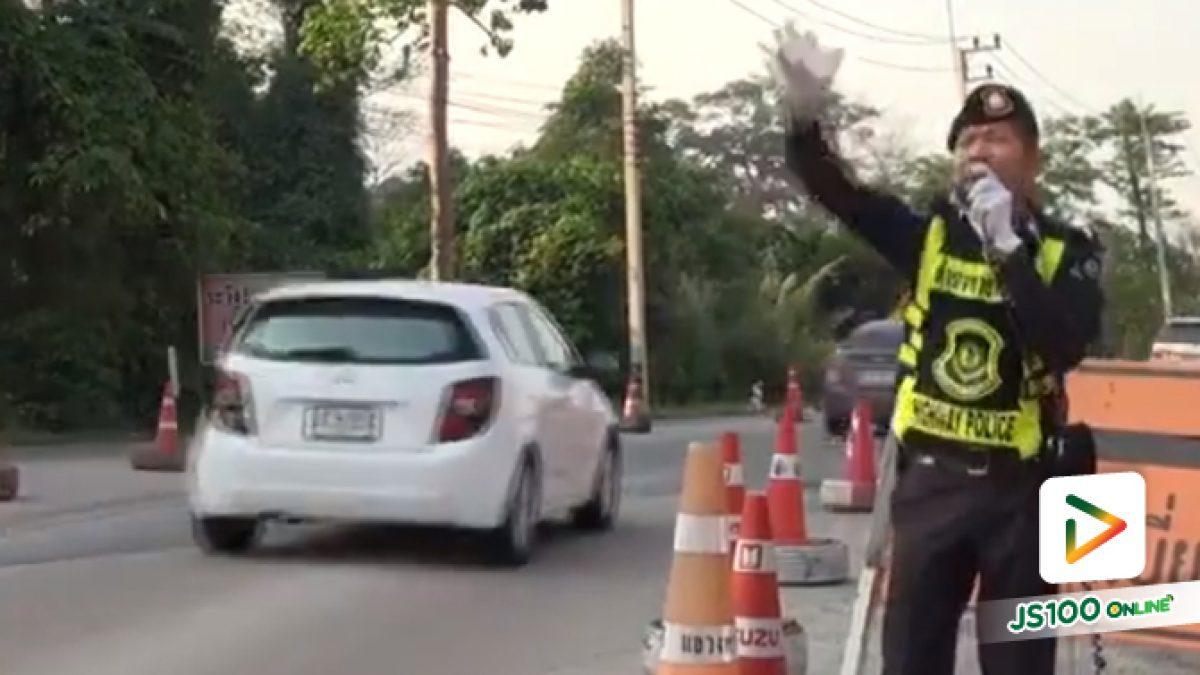คลิปตำรวจทางหลวงจ.ปราจีนบุรีปฏิบัติหน้าช่วงเทศกาลสงกรานต์ด้วยลีลาไม่ธรรมดานะจ๊ะ (12-04-61)
