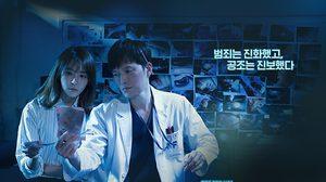 เรื่องย่อซีรีส์เกาหลี Investigation Couple (Season 2)
