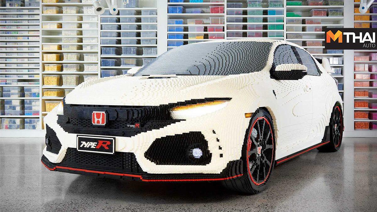 Honda Civic Type R ด้วยตัวต่อ Leko 3.2เเสนชิ้น ขนาดเท่าของจริง