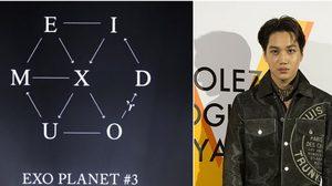ไค EXO ได้รับบาดเจ็บกลางเวทีคอนเสิร์ต EXO PLANET #3