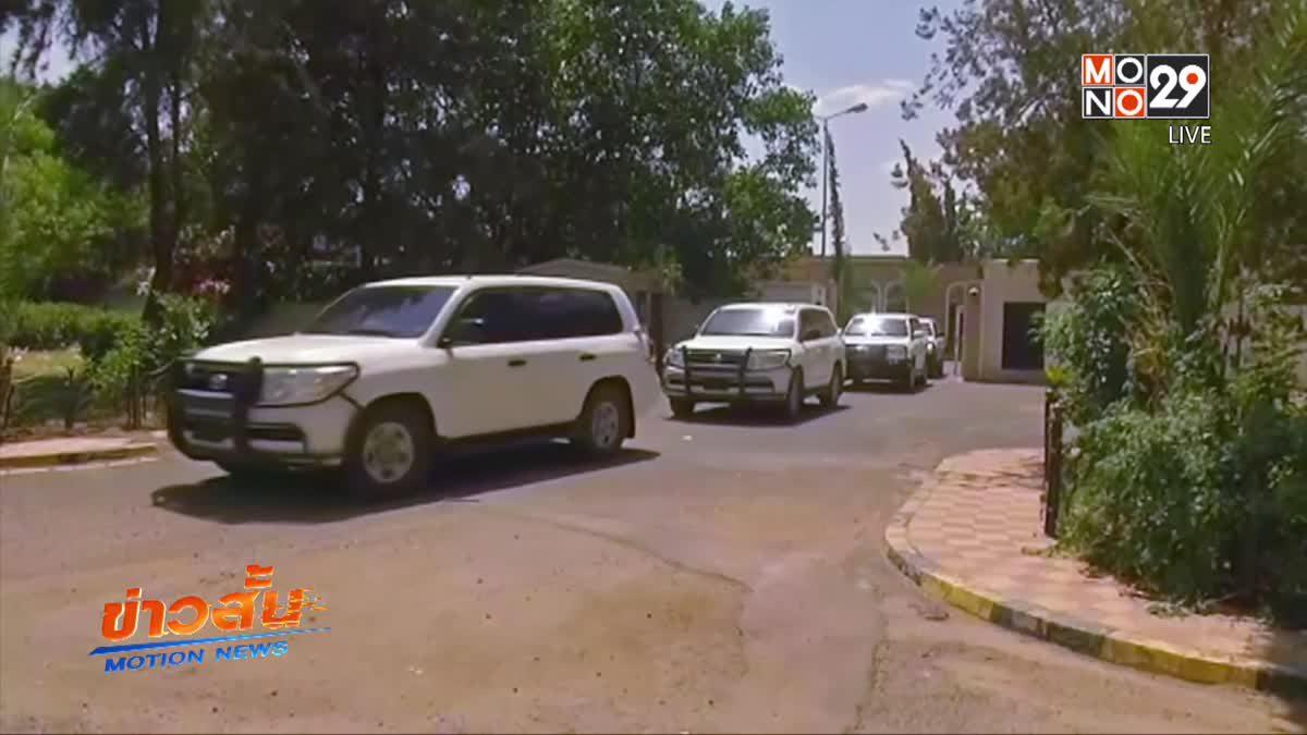 ทูตพิเศษ UN เดินทางหารือตัวแทนกลุ่มฮูธิในเยเมน