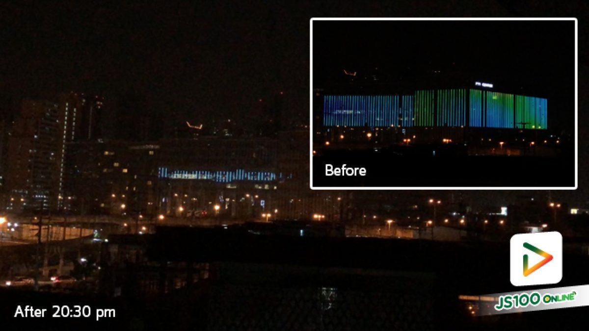 อาคาร fyi แยกคลองเตย ค่อยๆ ปิดไฟบนอาคารเมื่อเวลา  20:30 น. ในกิจกรรม 60+ Earth Hour 2018 'ปิดเพื่อโลกเปลี่ยนเพื่ออนาคต' (24-03-2561)