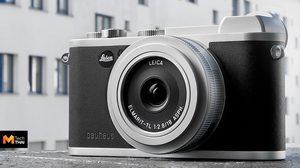 Leica เปิดตัว Leica CL รุ่นพิเศษฉลอง 100 ปี bauhaus ทั้งโลกมีเพียง 150 ตัว