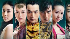 ซีรี่ย์จีน ฤทธิ์กระบี่เซียนหยวน 2013 (Xuanyuan sword 2013)
