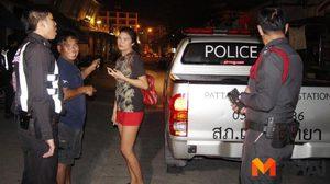 5 ชายฉกรรจ์ ฉุดสาวบาร์หน้าตาดีขึ้นรถตู้ ยังไม่รู้ชะตากรรม