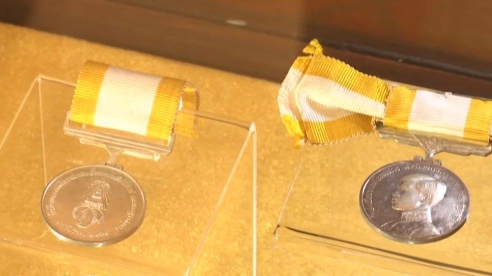 เปิดจองเหรียญที่ระลึกพระราชพิธีบรมราชาภิเษก