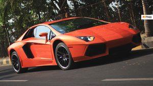 ดูไว้เป็นแนวทาง Honda Accord ในร่างของ Lamborghini Aventador