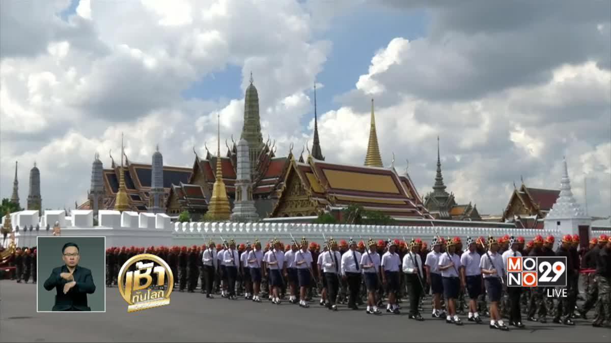 สื่อต่างชาติเกาะติดพระราชพิธีพระบรมศพ รัชกาลที่ 9
