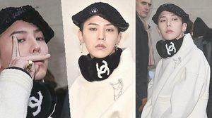 ช็อตนี้กูตายว่ะ! G-Dragon ประกาศศักดาเจ้าพ่อแฟชั่นที่ปารีส!