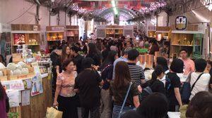 งานจำหน่ายสินค้าประชารัฐ บริเวณตลาดคลองผดุงกรุงเกษมคึกคัก