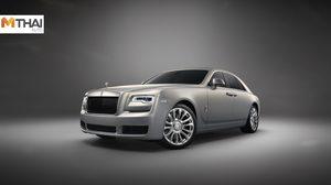"Rolls-Royce เปิดตัวภาพยนตร์สั้น ""ซิลเวอร์โกสต์คอลเลกชั่น"""
