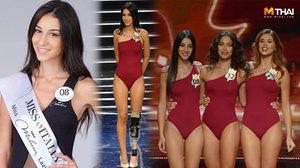 เสียขาแต่ไม่ท้อ! สาววัย 18 เข้ารอบ 3 คนสุดท้าย มิสอิตาลี พิสูจน์ชีวิตยังคงสวยงาม