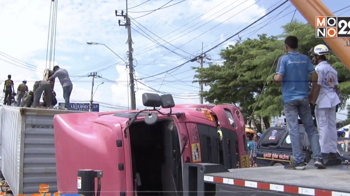 รถบรรทุกถั่วเหลือง 46 ตัน เสียหลักทับรถยนต์
