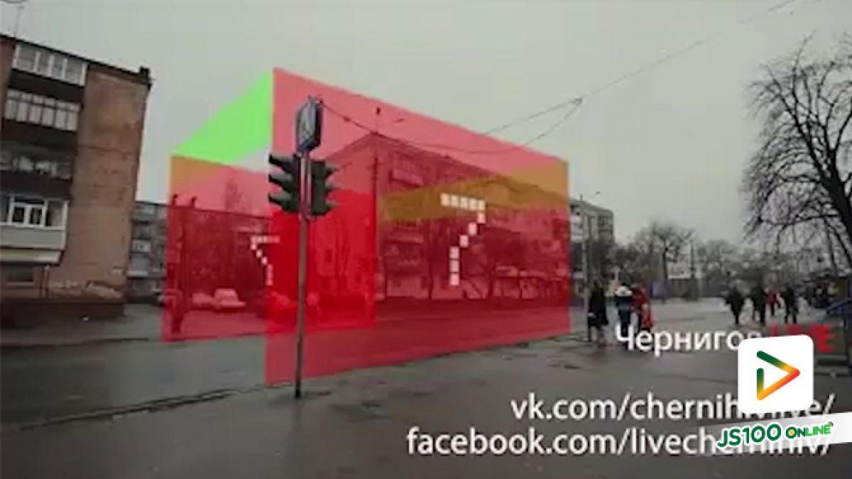คลิปสัญญาณไฟจราจรที่ทันสมัยที่สุดในโลกโดยฉายภาพ 3 มิติ ที่ประเทศรัสเซีย (12-06-62)