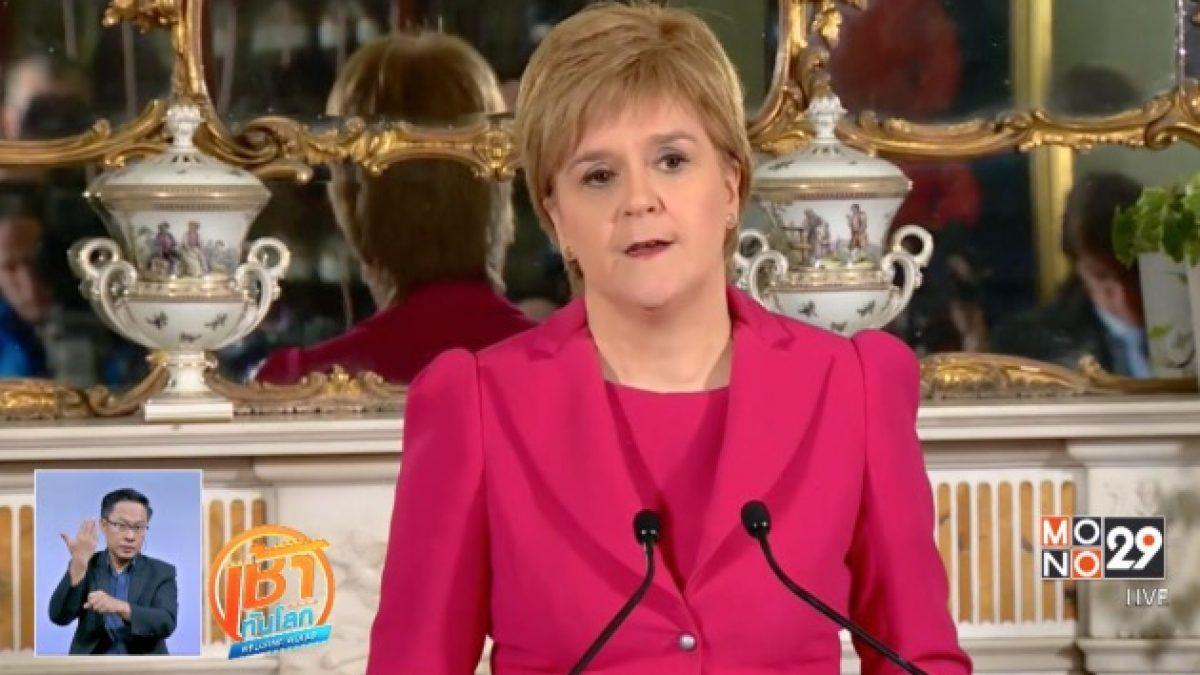 สกอตแลนด์เตรียมจัดประชามติแยกตัวจากอังกฤษ
