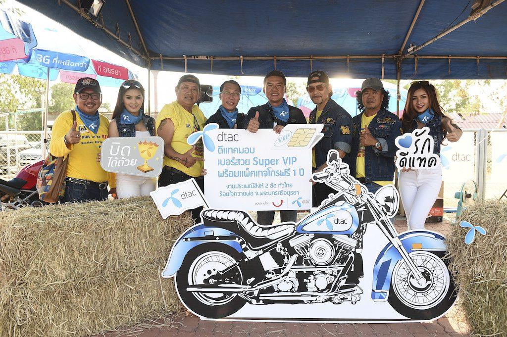 dtac thailand bike fest 2015 271