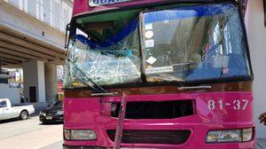 ระทึก! รถเมล์เบรกไม่อยู่ชนท้ายสองแถว ก่อนพุ่งชนป้ายรถเมล์ หน้าห้างเดอะมอลล์บางแค