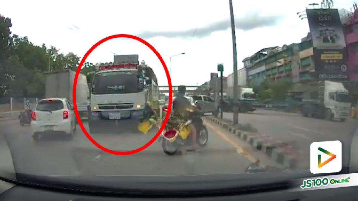 รถบรรทุกเบรคไม่ทันหักหลบย้อนศรเข้ามา เจองี้ตกใจกันหมด