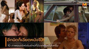 บีเอ็มดับเบิลยู ประเทศไทย ส่งมอบรถ BMW Series7 แก่โรงแรมแมนดาริน โอเรียนเต็ล กรุงเทพฯ
