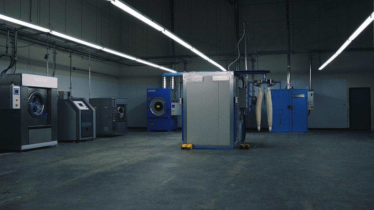 FR Jeans Innovation Center