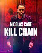 Kill Chain โคตรโจรอันตราย