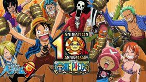 One Piece!! สุดฮิตครองใจคนทุกวัยจริงๆ