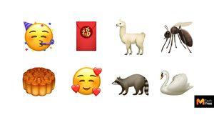มาใหม่เพียบ!! iOS 12.1 เพิ่มอิโมจิสื่ออารมณ์ มากกว่า 70 แบบ
