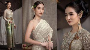 """""""ต่าย ชุติมา"""" งดงามในลุคชุดไทยจักรพรรดิ - ชุติมางามพิสุทธิ์ดุจเทวี"""