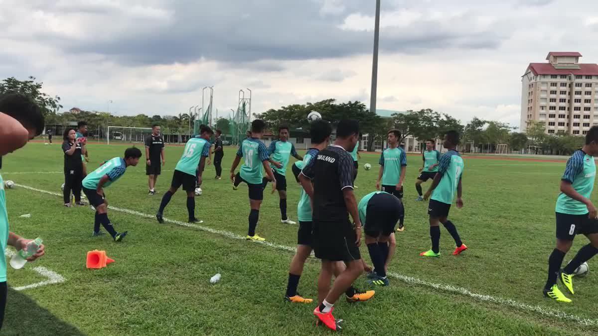 ทีมชาติไทย ชุดซีเกมส์ 2017 ซ้อมก่อนดวล ติมอร์ เลสเต