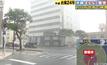 ไต้ฝุ่นจ่ามีขึ้นฝั่งโอกินาวะของญี่ปุ่นแล้ว