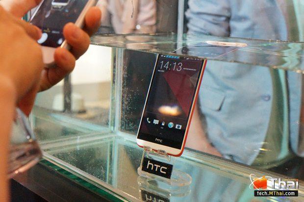 HTC Desire Eye 017